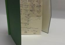 Chemise en papier-japon pour liste de mariage en persan